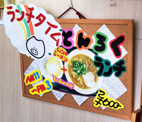 f:id:tetsuyaota:20130514190948j:plain