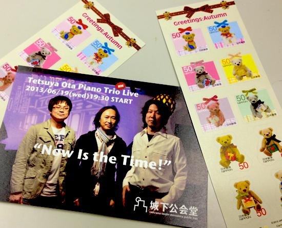 f:id:tetsuyaota:20130518092916j:plain