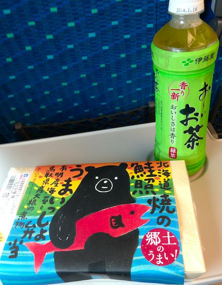 f:id:tetsuyaota:20130522194350j:plain