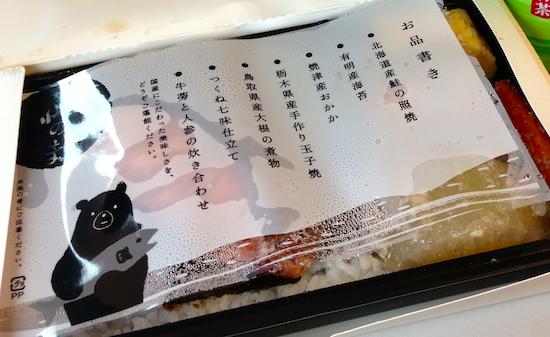 f:id:tetsuyaota:20130522194439j:plain