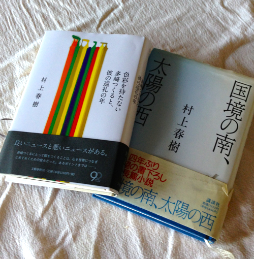 f:id:tetsuyaota:20130525100929j:plain