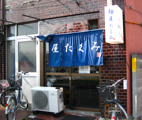 f:id:tetsuyaota:20130603201504j:plain