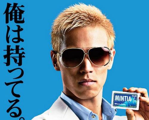 f:id:tetsuyaota:20130606201953j:plain