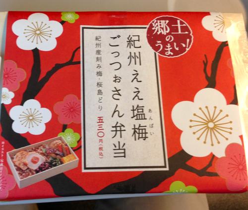 f:id:tetsuyaota:20130616082506j:plain