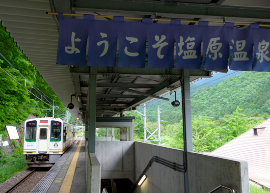 f:id:tetsuyaota:20130616225242j:plain
