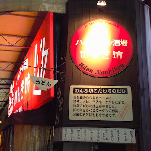 f:id:tetsuyaota:20130628210525j:plain