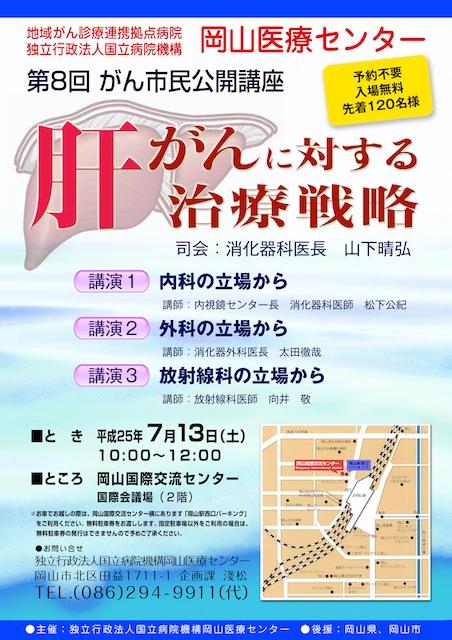 f:id:tetsuyaota:20130711185752j:plain