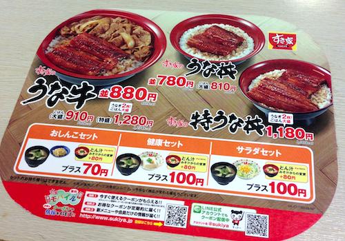 f:id:tetsuyaota:20130714174820j:plain