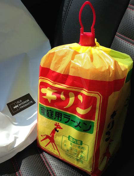 f:id:tetsuyaota:20130817173330j:plain