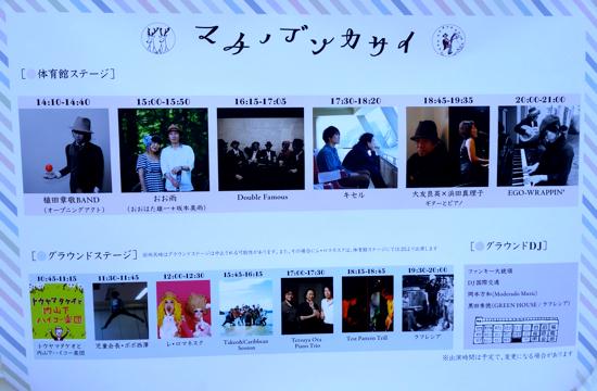f:id:tetsuyaota:20130929233953j:plain