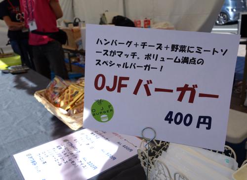 f:id:tetsuyaota:20131007222812j:plain