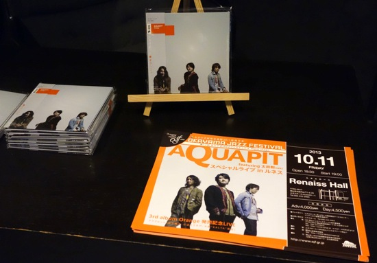 f:id:tetsuyaota:20131012013345j:plain