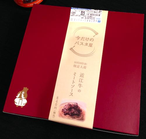 f:id:tetsuyaota:20131021205255j:plain