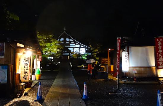 f:id:tetsuyaota:20131029193001j:plain