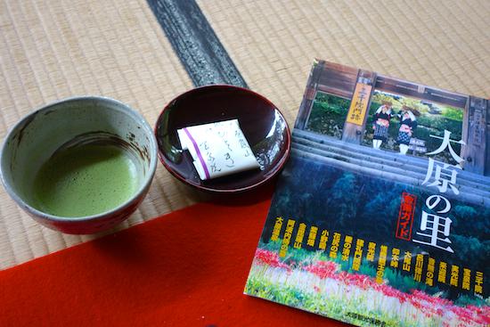 f:id:tetsuyaota:20131101161852j:plain
