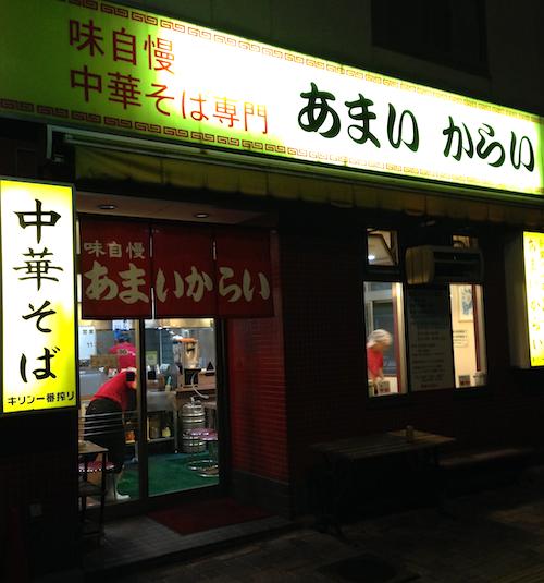 f:id:tetsuyaota:20131108163637j:plain