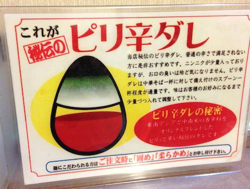 f:id:tetsuyaota:20131108163847j:plain