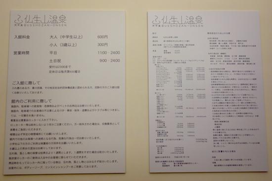f:id:tetsuyaota:20131115212530j:plain