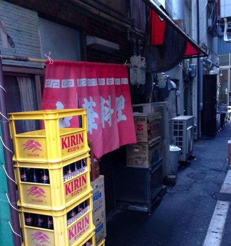 f:id:tetsuyaota:20131120230813j:plain