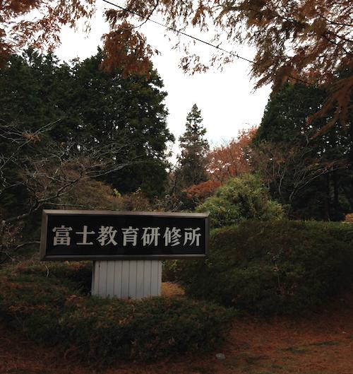 f:id:tetsuyaota:20131223175300j:plain