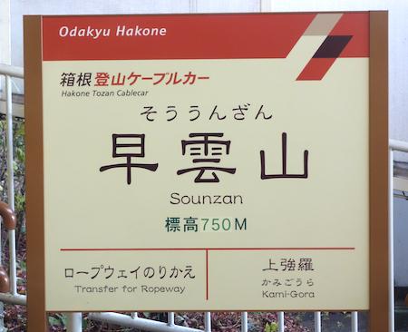 f:id:tetsuyaota:20131226095241j:plain
