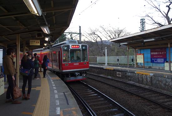 f:id:tetsuyaota:20131226163857j:plain