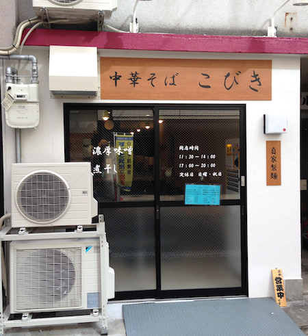 f:id:tetsuyaota:20131229095050j:plain