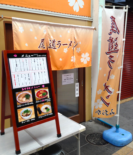 f:id:tetsuyaota:20131229100325j:plain