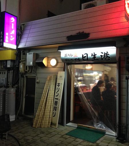 f:id:tetsuyaota:20131229101510j:plain