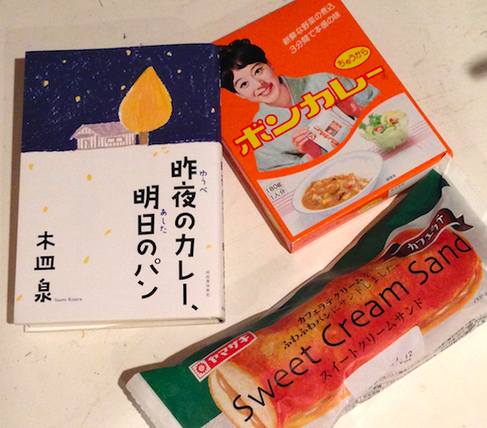 f:id:tetsuyaota:20140110210656j:plain