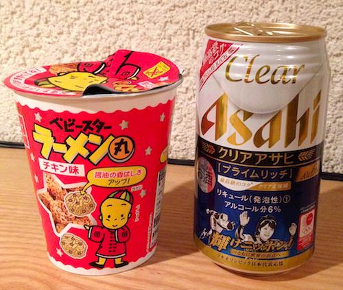 f:id:tetsuyaota:20140116200412j:plain
