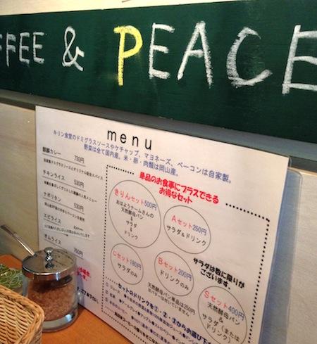 f:id:tetsuyaota:20140210194522j:plain
