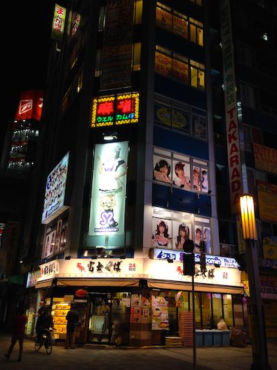 f:id:tetsuyaota:20140307073144j:plain