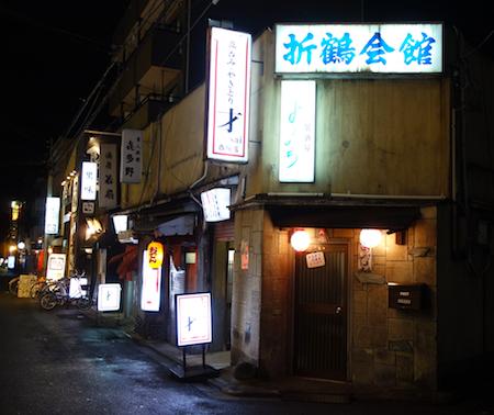 f:id:tetsuyaota:20140407201018j:plain