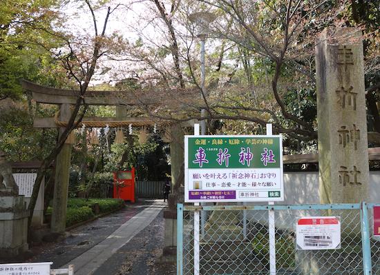 f:id:tetsuyaota:20140408150938j:plain