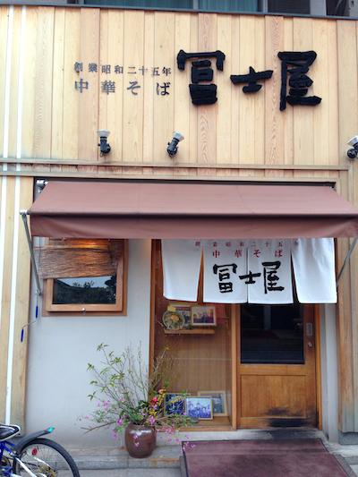f:id:tetsuyaota:20140414175253j:plain