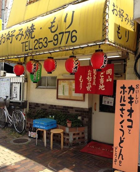 f:id:tetsuyaota:20140428190653j:plain