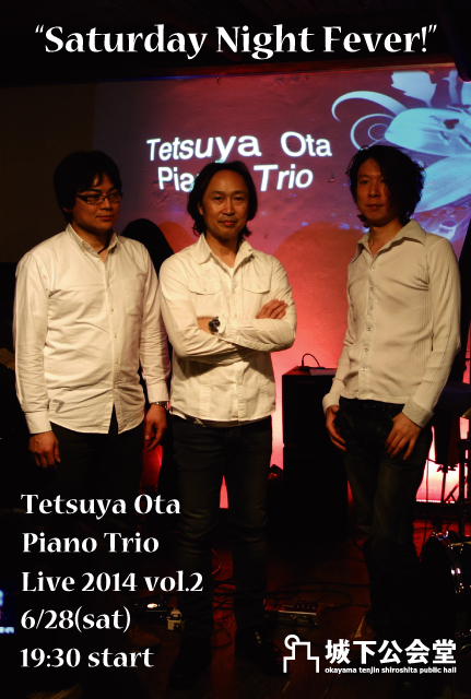 f:id:tetsuyaota:20140510084209j:plain