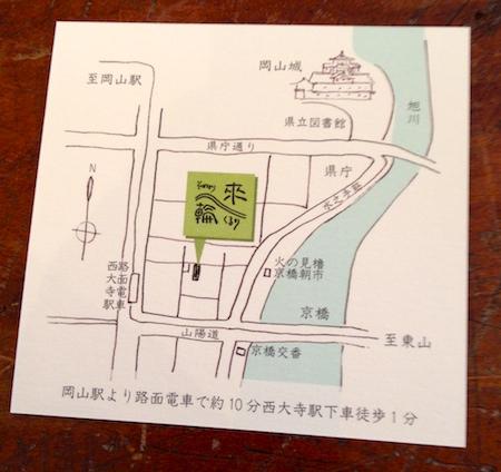 f:id:tetsuyaota:20140519180635j:plain