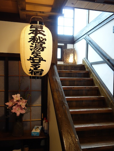 f:id:tetsuyaota:20140530192809j:plain