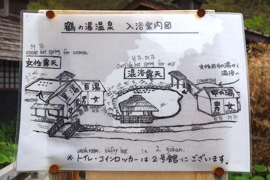 f:id:tetsuyaota:20140530194200j:plain