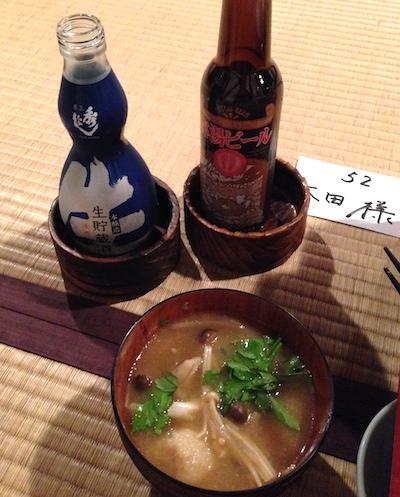 f:id:tetsuyaota:20140530195453j:plain