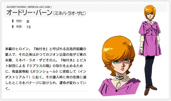 f:id:tetsuyaota:20140618125945j:plain
