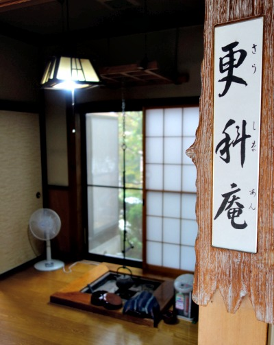 f:id:tetsuyaota:20140721103004j:plain
