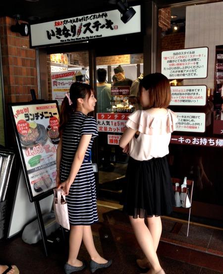 f:id:tetsuyaota:20140801001817j:plain
