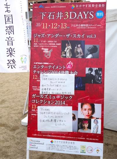 f:id:tetsuyaota:20141015110239j:plain
