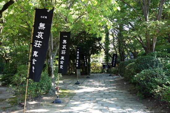 f:id:tetsuyaota:20141017125207j:plain