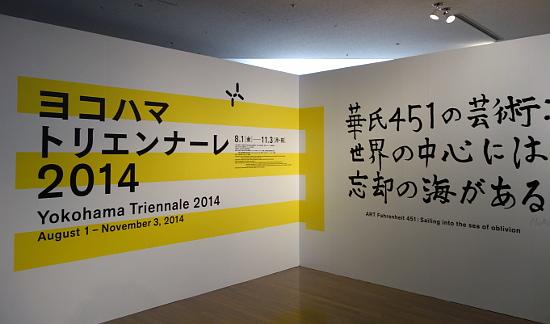 f:id:tetsuyaota:20141023145815j:plain