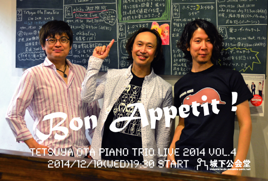 f:id:tetsuyaota:20141107191853j:plain