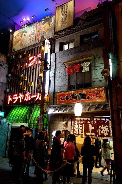 f:id:tetsuyaota:20141121183545j:plain